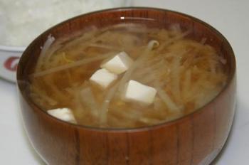 '09_01_06_味噌汁