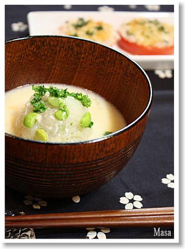 レンコンボールと枝豆のスープ