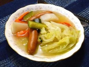 ポトフ的YAS愛スープ